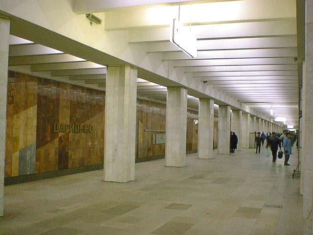 проститутка метро царицыно рынок